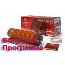Нагревательный мат для теплого пола Теплолюкс MINI  3,0 кв м