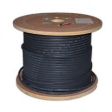 Саморегулирующий кабель для обогрева труб 24VFGR2-CR