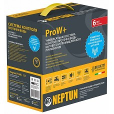 Neptun Bugatti ProW+ Система защиты от протечки воды 1/2
